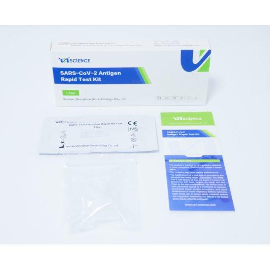 SARS-CoV-2 Antigen Rapid Test Kit (Single Test Format - Saliva)